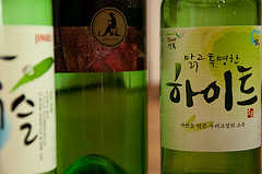 Drinking Stories Famous South Korean Soju Vine